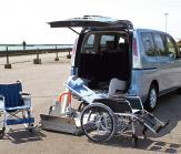 福祉タクシー サードタクシー